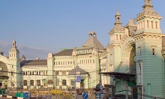 ЖД Вокзал Белорусский вокзал